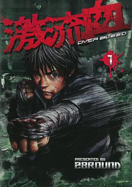 http://www.square-enix.com/jp/magazine/top/img/shoei/9784757521889.jpg