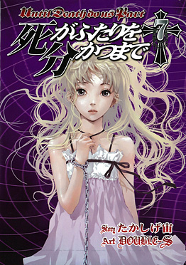 http://www.square-enix.com/jp/magazine/top/img/shoei/9784757522800.jpg