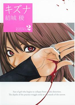 http://www.square-enix.com/jp/magazine/top/img/shoei/9784757523180.jpg
