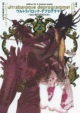 http://www.square-enix.com/jp/magazine/top/img/shoei/9784757523319.jpg