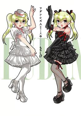 http://www.square-enix.com/jp/magazine/top/img/shoei/9784757523326.jpg