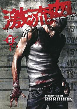 http://www.square-enix.com/jp/magazine/top/img/shoei/9784757523333.jpg