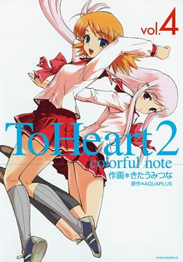 http://www.square-enix.com/jp/magazine/top/img/shoei/9784757523401.jpg
