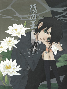 http://www.square-enix.com/jp/magazine/top/img/shoei/9784757523456.jpg