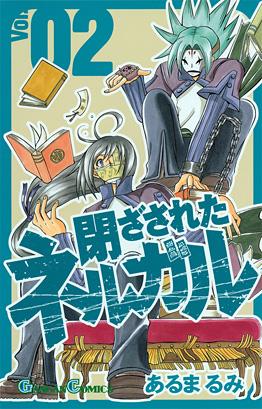 http://www.square-enix.com/jp/magazine/top/img/shoei/9784757523586.jpg