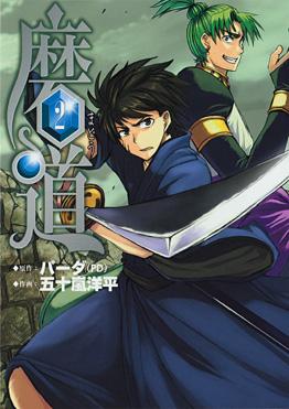 http://www.square-enix.com/jp/magazine/top/img/shoei/9784757523654.jpg