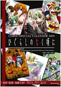 http://www.square-enix.com/jp/magazine/top/img/shoei/9784757523722.jpg