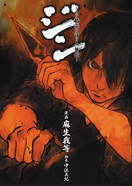 http://www.square-enix.com/jp/magazine/top/img/shoei/9784757523838.jpg