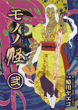http://www.square-enix.com/jp/magazine/top/img/shoei/9784757523883.jpg