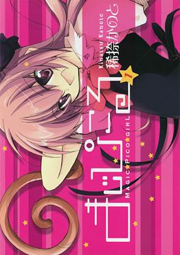 http://www.square-enix.com/jp/magazine/top/img/shoei/9784757523906.jpg
