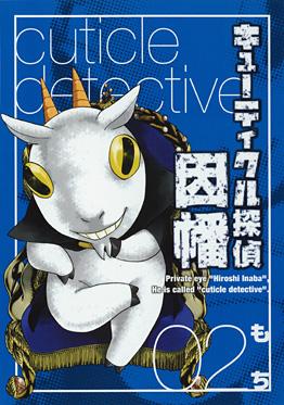 http://www.square-enix.com/jp/magazine/top/img/shoei/9784757523913.jpg