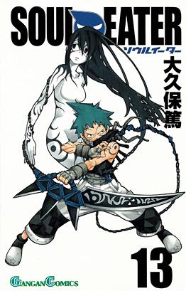 http://www.square-enix.com/jp/magazine/top/img/shoei/9784757524002.jpg