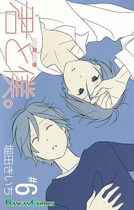 http://www.square-enix.com/jp/magazine/top/img/shoei/9784757524026.jpg