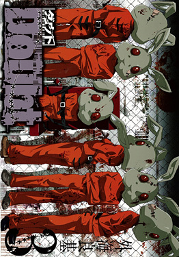 http://www.square-enix.com/jp/magazine/top/img/shoei/9784757524040.jpg