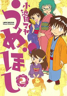 http://www.square-enix.com/jp/magazine/top/img/shoei/9784757524071.jpg