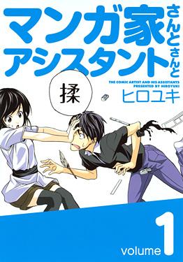 http://www.square-enix.com/jp/magazine/top/img/shoei/9784757524088.jpg