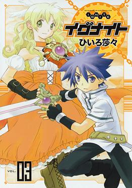 http://www.square-enix.com/jp/magazine/top/img/shoei/9784757524132.jpg