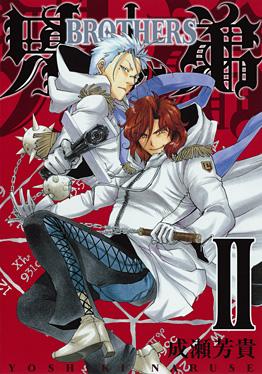 http://www.square-enix.com/jp/magazine/top/img/shoei/9784757524149.jpg
