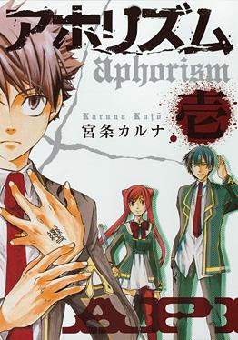 http://www.square-enix.com/jp/magazine/top/img/shoei/9784757524163.jpg