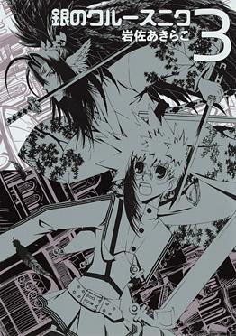 http://www.square-enix.com/jp/magazine/top/img/shoei/9784757524187.jpg