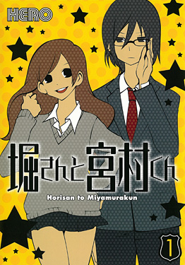 http://www.square-enix.com/jp/magazine/top/img/shoei/9784757524194.jpg