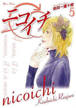 http://www.square-enix.com/jp/magazine/top/img/shoei/9784757524200.jpg