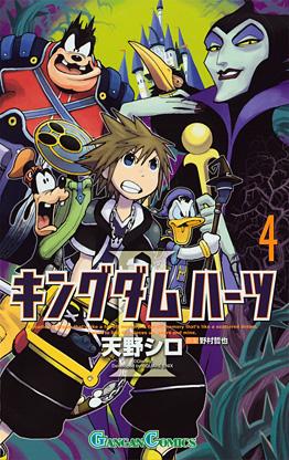 http://www.square-enix.com/jp/magazine/top/img/shoei/9784757524262.jpg