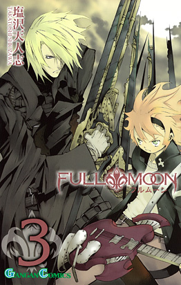 http://www.square-enix.com/jp/magazine/top/img/shoei/9784757524286.jpg