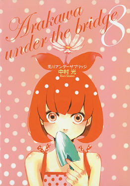 http://www.square-enix.com/jp/magazine/top/img/shoei/9784757524309.jpg