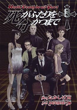 http://www.square-enix.com/jp/magazine/top/img/shoei/9784757524316.jpg