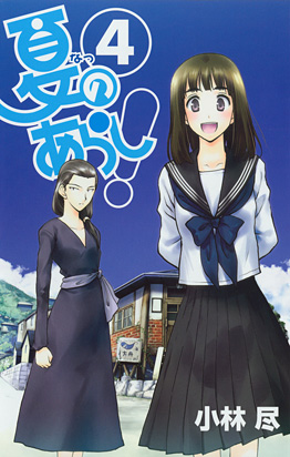 http://www.square-enix.com/jp/magazine/top/img/shoei/9784757524361.jpg