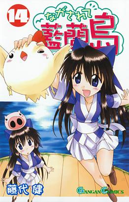 http://www.square-enix.com/jp/magazine/top/img/shoei/9784757524408.jpg