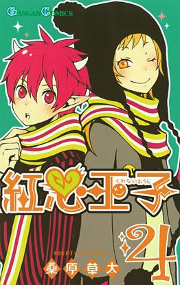 http://www.square-enix.com/jp/magazine/top/img/shoei/9784757524415.jpg