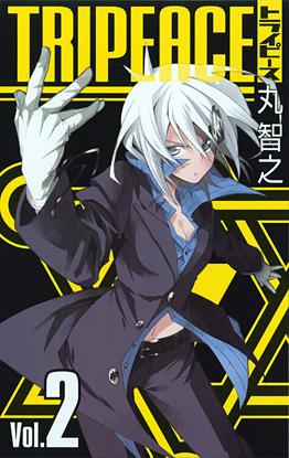 http://www.square-enix.com/jp/magazine/top/img/shoei/9784757524439.jpg