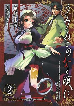 http://www.square-enix.com/jp/magazine/top/img/shoei/9784757524453.jpg