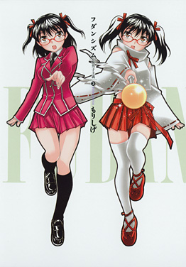 http://www.square-enix.com/jp/magazine/top/img/shoei/9784757524484.jpg