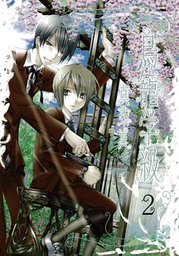 http://www.square-enix.com/jp/magazine/top/img/shoei/9784757524552.jpg