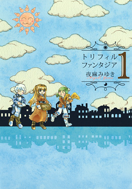http://www.square-enix.com/jp/magazine/top/img/shoei/9784757524569.jpg