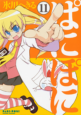 http://www.square-enix.com/jp/magazine/top/img/shoei/9784757524705.jpg