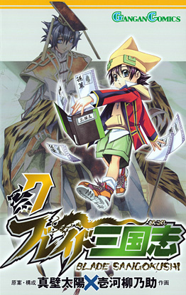 http://www.square-enix.com/jp/magazine/top/img/shoei/9784757524736.jpg