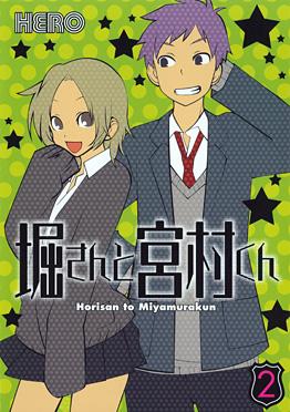 http://www.square-enix.com/jp/magazine/top/img/shoei/9784757524958.jpg