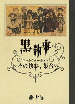 http://www.square-enix.com/jp/magazine/top/img/shoei/9784757525054.jpg