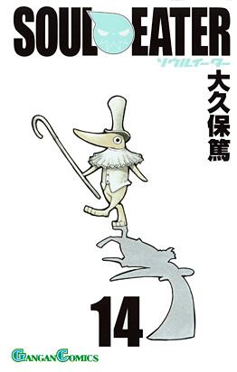 http://www.square-enix.com/jp/magazine/top/img/shoei/9784757525092.jpg