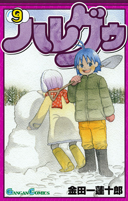 http://www.square-enix.com/jp/magazine/top/img/shoei/9784757525108.jpg