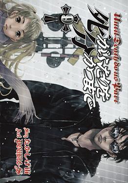 http://www.square-enix.com/jp/magazine/top/img/shoei/9784757525153.jpg