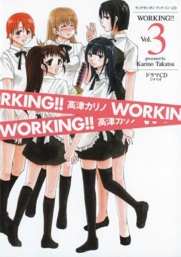 http://www.square-enix.com/jp/magazine/top/img/shoei/9784757525337.jpg