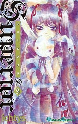 http://www.square-enix.com/jp/magazine/top/img/shoei/9784757525399.jpg