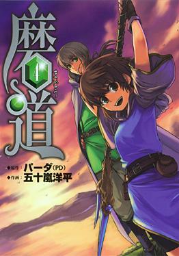 http://www.square-enix.com/jp/magazine/top/img/shoei/9784757525726.jpg