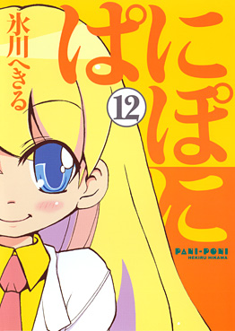 http://www.square-enix.com/jp/magazine/top/img/shoei/9784757525764.jpg