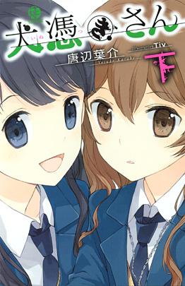 http://www.square-enix.com/jp/magazine/top/img/shoei/9784757525771.jpg